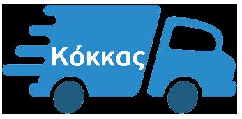 kokkasmetakomiseis.gr