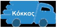 logo Μεταφορές Μετακομίσεις